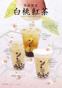 hakuto_poster.jpg