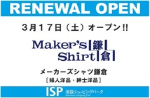 20180317_kamakura.jpg