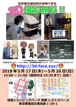20180517_CO.jpg