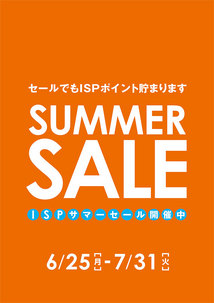 20180622_sale_a.jpg