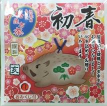 181211maruyama2.jpg