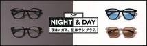 190326zoff_nightday.jpg