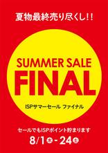 20190801_final_a.jpg