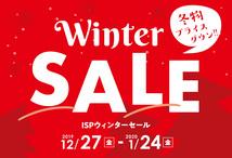 20191227_wintersale_ a.jpg