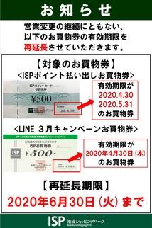 200510_hp.jpg
