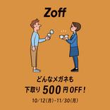 20201012_Zoff.jpg