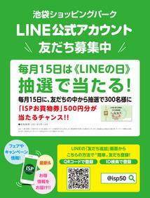 210301_line-cp_a.jpg