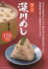 210512omusubi.jpg