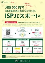 210701_passport_tmb.jpg