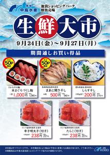 210924_nakajima_1.jpg