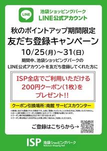 211025_HP.jpg